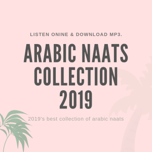 Arabic Nasheeds Collection 2019