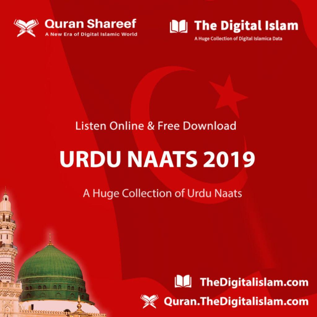 Urdu Naats