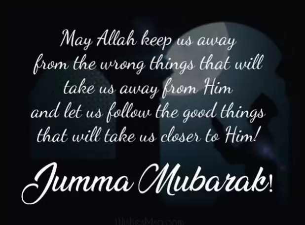 images-of-jumma-mubarak-2