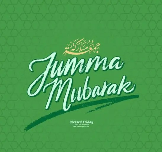 images of jumma mubarak new