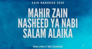 Maher Zain Ya Nabi Salam Alayka