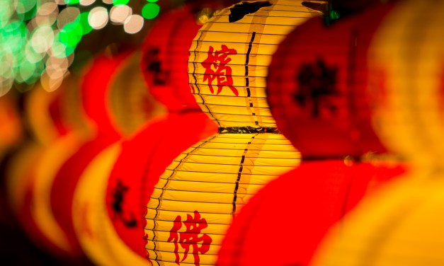 Wallpaper for Chinese New Year