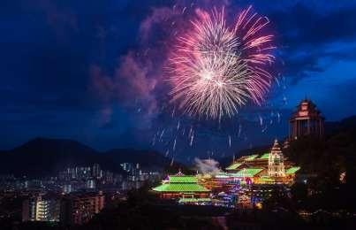 Luck Happens: Kek Lok Si Temple