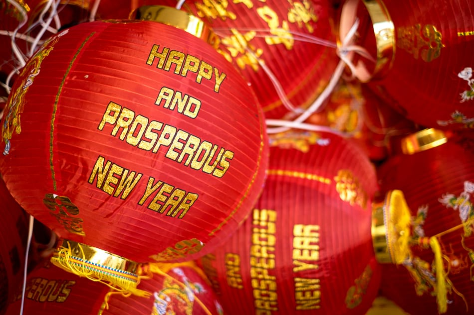 Gong Xi Fa Chai – Happy Chinese New Year!