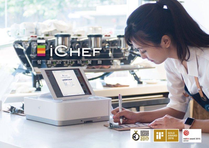 iCHEF 餐飲 POS 亞洲超過2000間餐廳使用