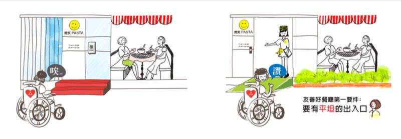 Friendly+restaurant1