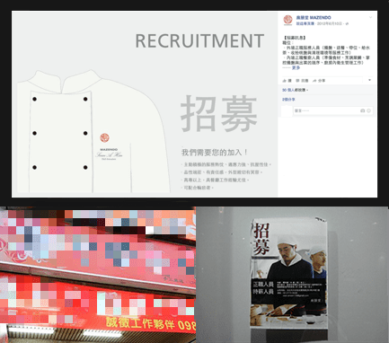 recruit2.png