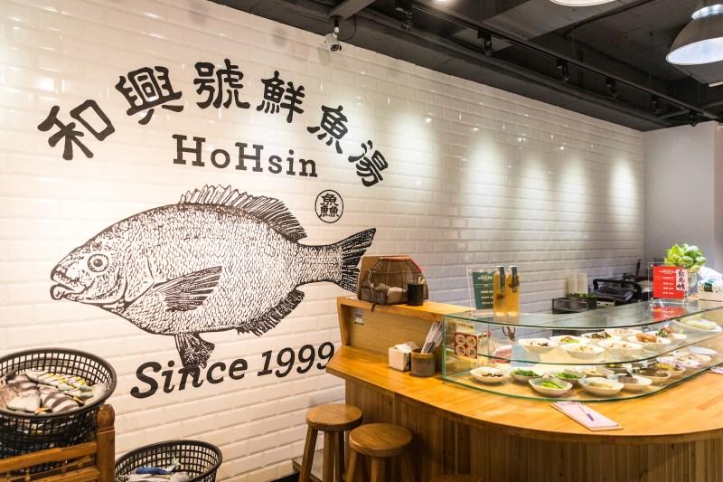從小吃到國宴 和興號鮮魚湯用味道守護台灣