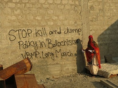 Message from a Baloch woman:
