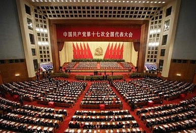 How to Approach Political Rumors in China