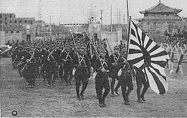 "Japan: The ""Return to Militarism"" Argument"