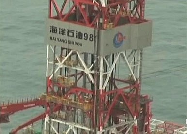 4 Reasons China Removed Oil Rig HYSY-981 Sooner Than Planned