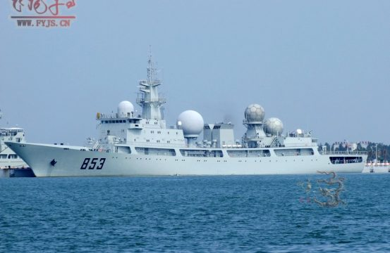 Image result for Type 815 Dongdiao-class auxiliary general intelligence, photos