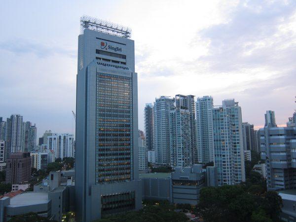 Perlombaan Perbankan Digital Singapura Telah Aktif