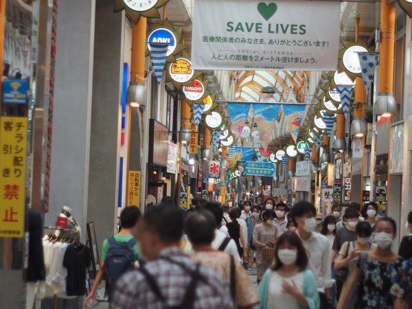 Jepang Memperpanjang Keadaan Darurat COVID-19 Di Tengah Lonjakan Yang Mengkhawatirkan dalam Varian COVID-19