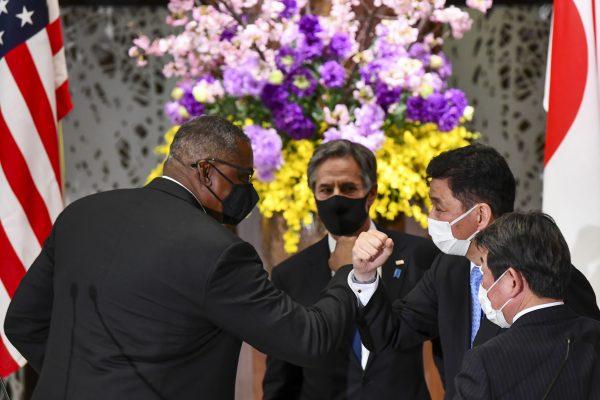 Aliansi Jepang-AS Selama Pemerintahan Biden