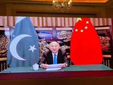 Ambassador of People's Republic of China to Pakistan