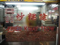 Char Kway Teow hawker stall.