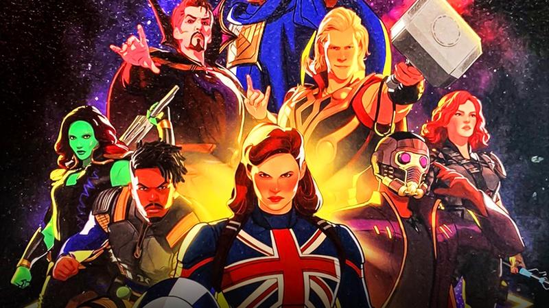 Guardians Multiverse MCU