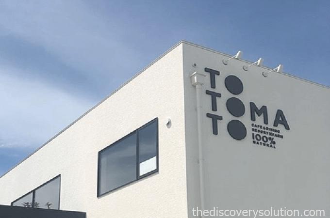 TO TOMATO