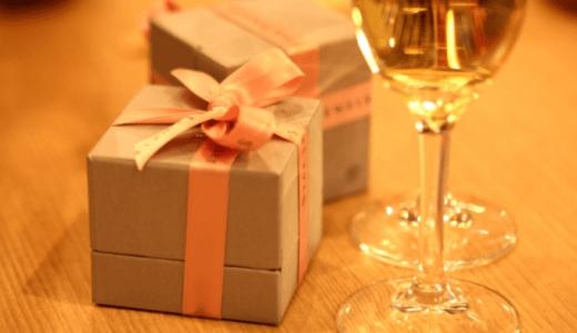 【必見】クリスマスに彼女が泣くほど喜ぶサプライズプレゼントの渡し方