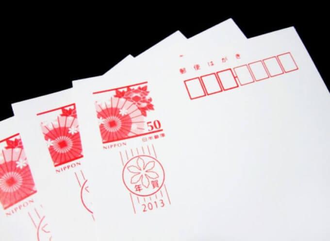 上司へ年賀状を送る前に書き方マナーを確認しよう!