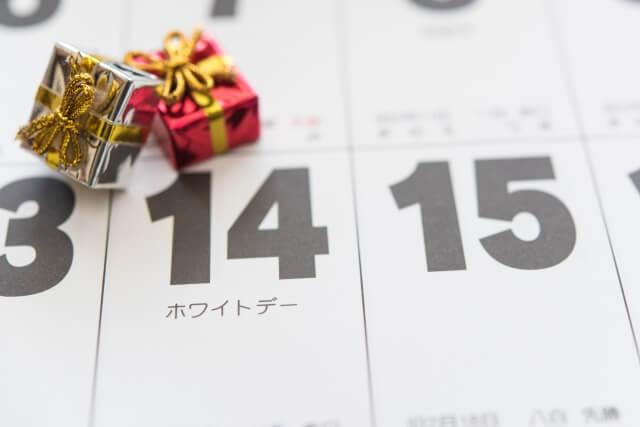カレンダーのホワイトデーの日に赤いペンで印をつけてみる