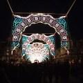 Disneyland Paris christmas 2000