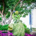 Cinderella & Prince topiary
