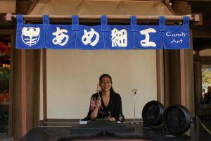 Candy Miyuki Epcot Japan