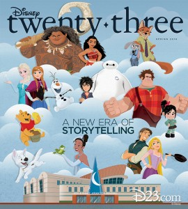 Disney Twenty Three Spring 2016 d23