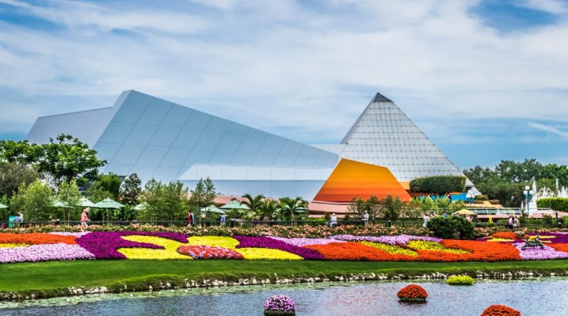 EPCOT Imagination Pavilion during Flower and Garden Festival