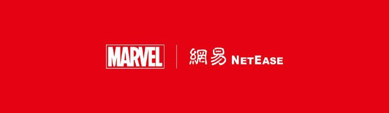 Marvel x NetEase lockup