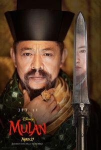 Mulan Emperor