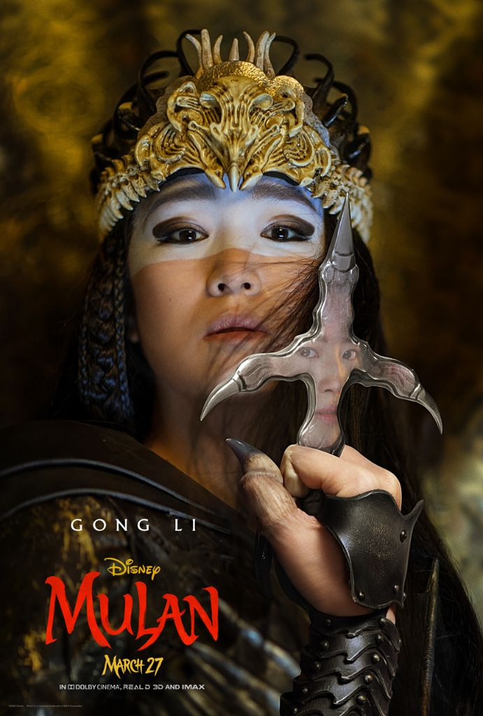 Mulan Xian Lang