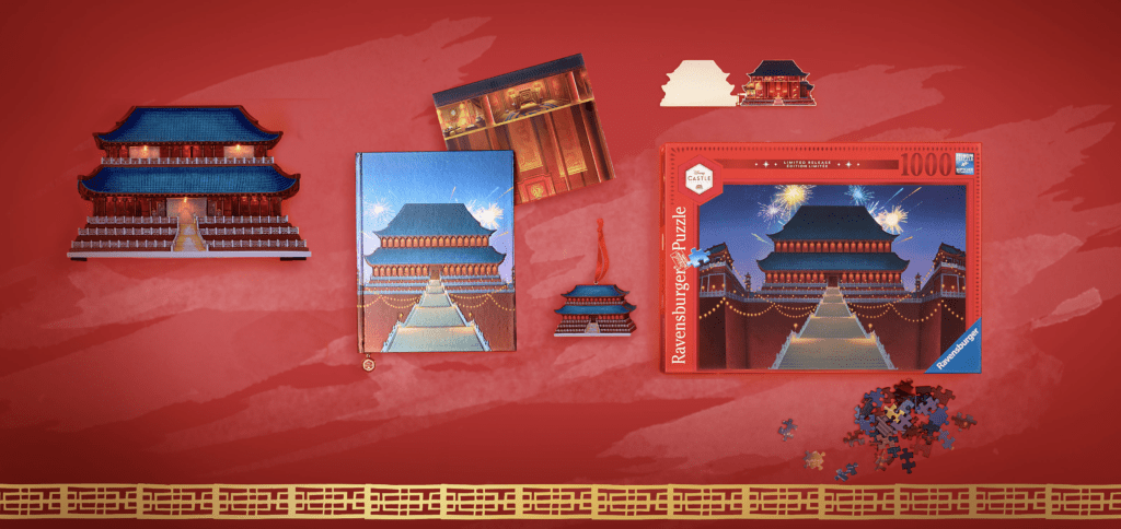 Mulan Imperial Palace – Disney Castle Collection