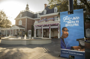 'The Soul of Jazz: An American Adventure' at EPCOT