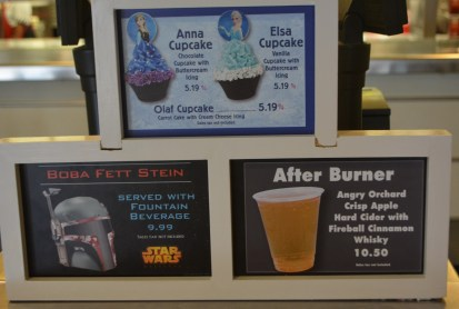 Specialty Cupcakes and Finally - A boba Fett Stein (Which is free fountain drink refuels)