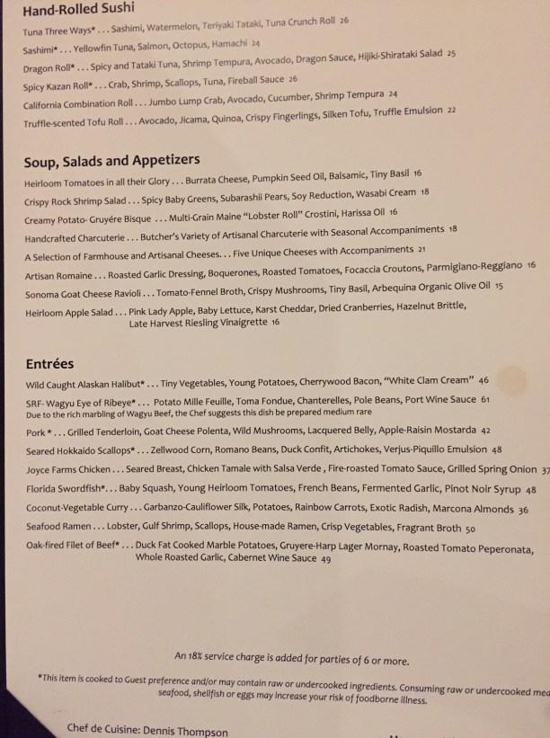 dnb-dinner-menu