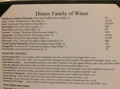 dnb-wine-menu