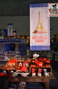 Merchandise inside the Festival Center. Food and Wine 2017