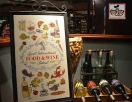 It's Festival Time! Food and Wine 2017, Display at World Travelers