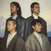 "Music Wednesday: A Thorough Dissection of Hyukoh ""23"" Album"