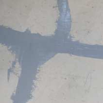 diy-garage-epoxy-rustoleum-cracks-after