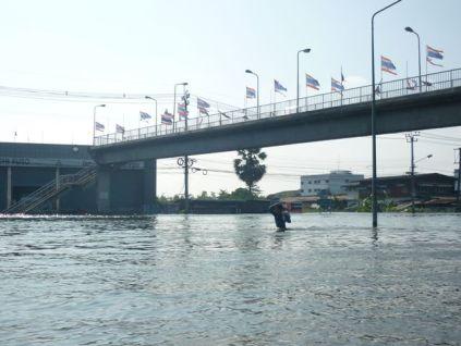 National highway was underwater