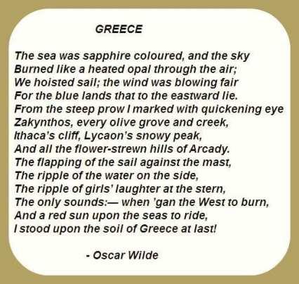 Zorba the Greek, Oscar Wilde poem about Greece | #AtoZChallenge