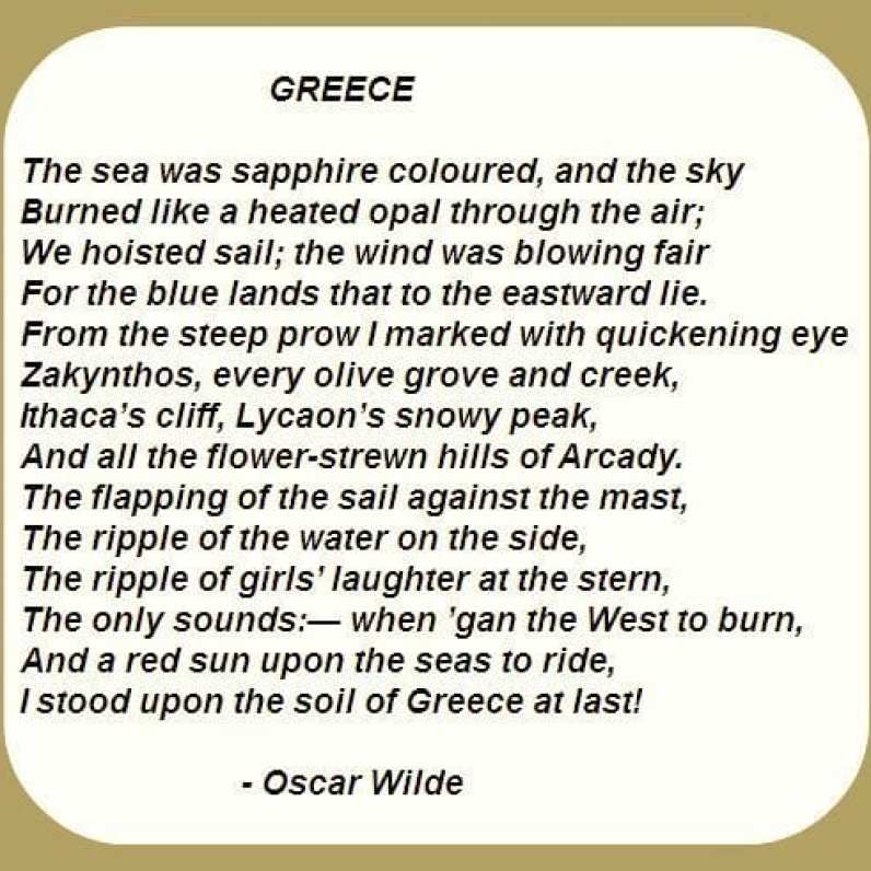 Greece by Oscar Wilde. SPECTACULAR SETTINGS CHALLENGE, The Doglady's Den