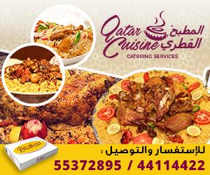 Qatar_cuisine