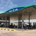 Petrol to cost 15 dirhams more in March
