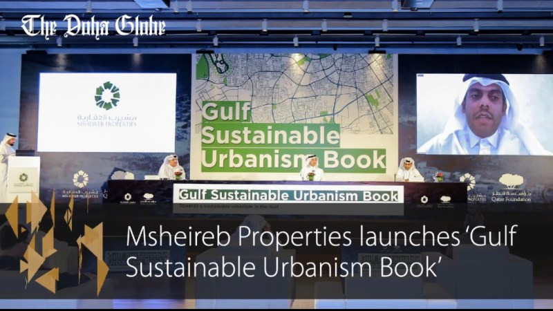Msheireb Properties launches 'Gulf Sustainable Urbanism Book'